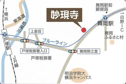 日蓮宗妙現寺地図