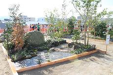 造園技能大会東京都代表