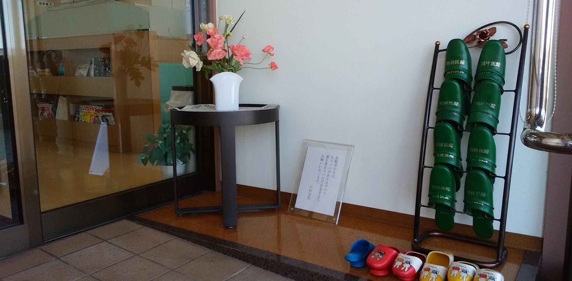 川村医院 入口
