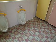 トイレの床タイル