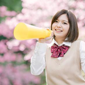 2021年埼玉県立大学看護学科合格!!