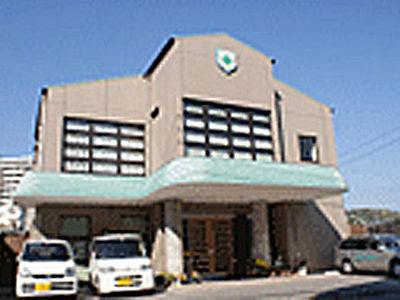 矢賀デイサービスセンター外観