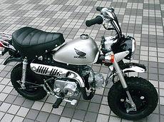 モンキー50シルバー