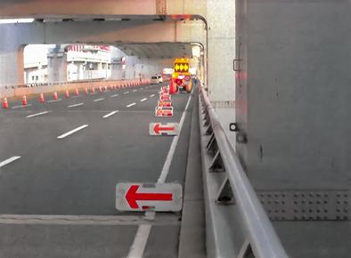 高速道路の交通規制①