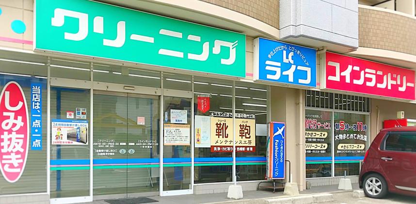 川中豊町店