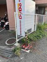 藤沢市 本町 合同会社キープゴーイングAfter2