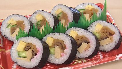 巻寿司 400円