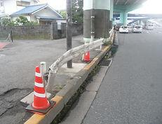 三ッ沢上町事故復旧工事 (1)