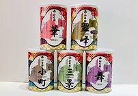 【冬期】 正月新茶小町・三景・舞・華・翠峰  100g缶入