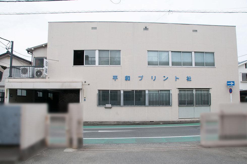 DSC_7317_ぼかし追加.jpg
