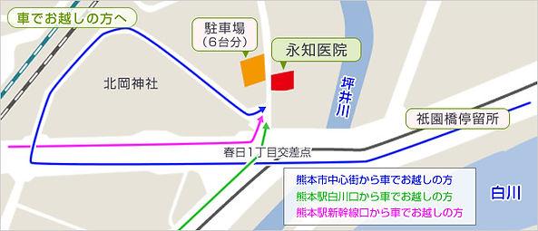 永知医院 地図