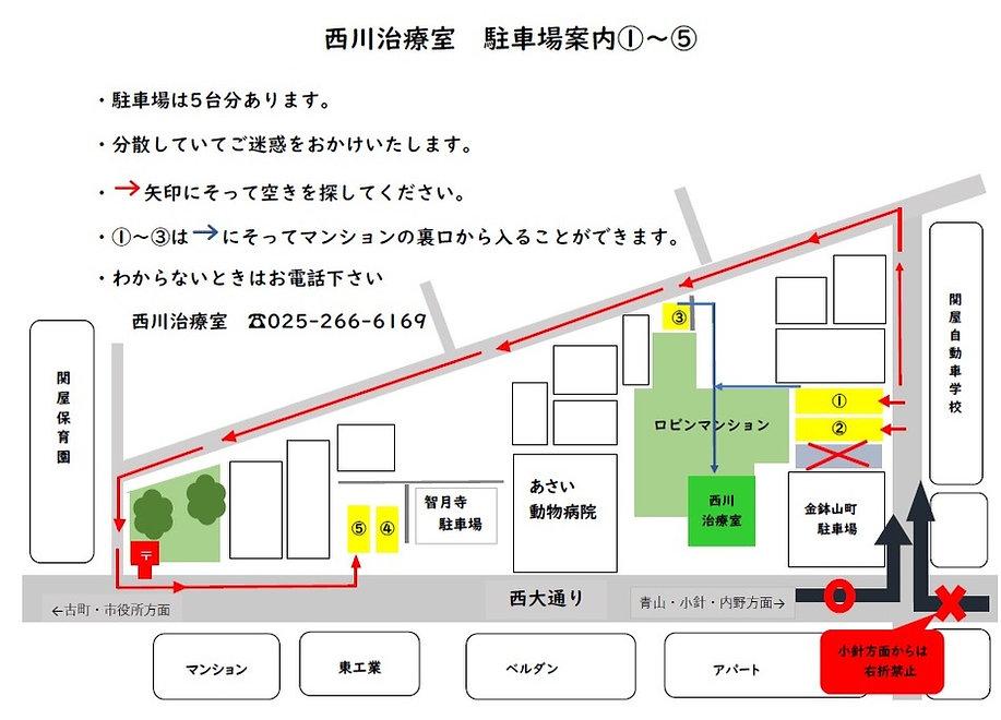 地図_edited.jpg