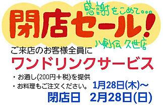 21-01-27-22-03-14-975_deco.jpg