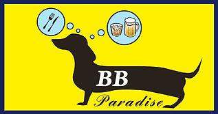 BBパラダイスロゴ