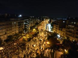 17 November protest