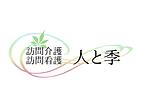 新規ロゴ.png