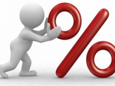 Tassi di interesse nominale e rendimenti reali. Cosa sono? Qual è la differenza?