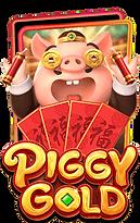 pg slot cc piggy gold