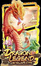 pg slot cc dragon legend