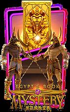 pg slot cc egypts book mystery