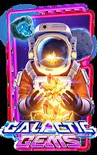 pg slot cc galactic gems