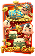 pg slot cc fortune gods