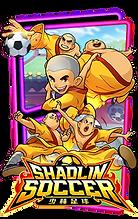 pg slot cc shaolin soccer
