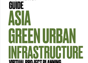 Innovation for Urban Planning Projects