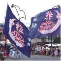 よさこい旗,大型旗,応援旗,横断幕,懸垂幕