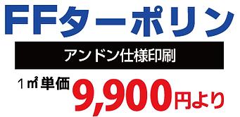 ヒラヤマサイン 屋外広告業者専用サイト ids2@hirayamasign.co.jp