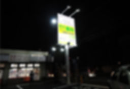 HPWINNER LED投光器 通販 屋外広告