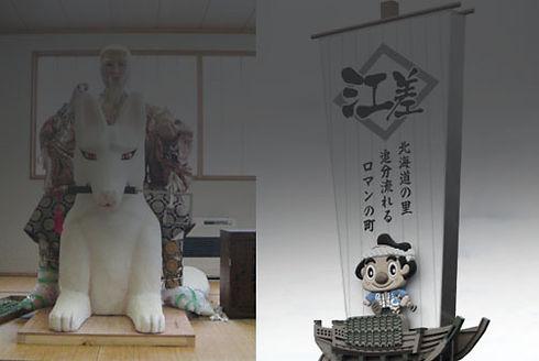 有限会社 サインズ人形社-1