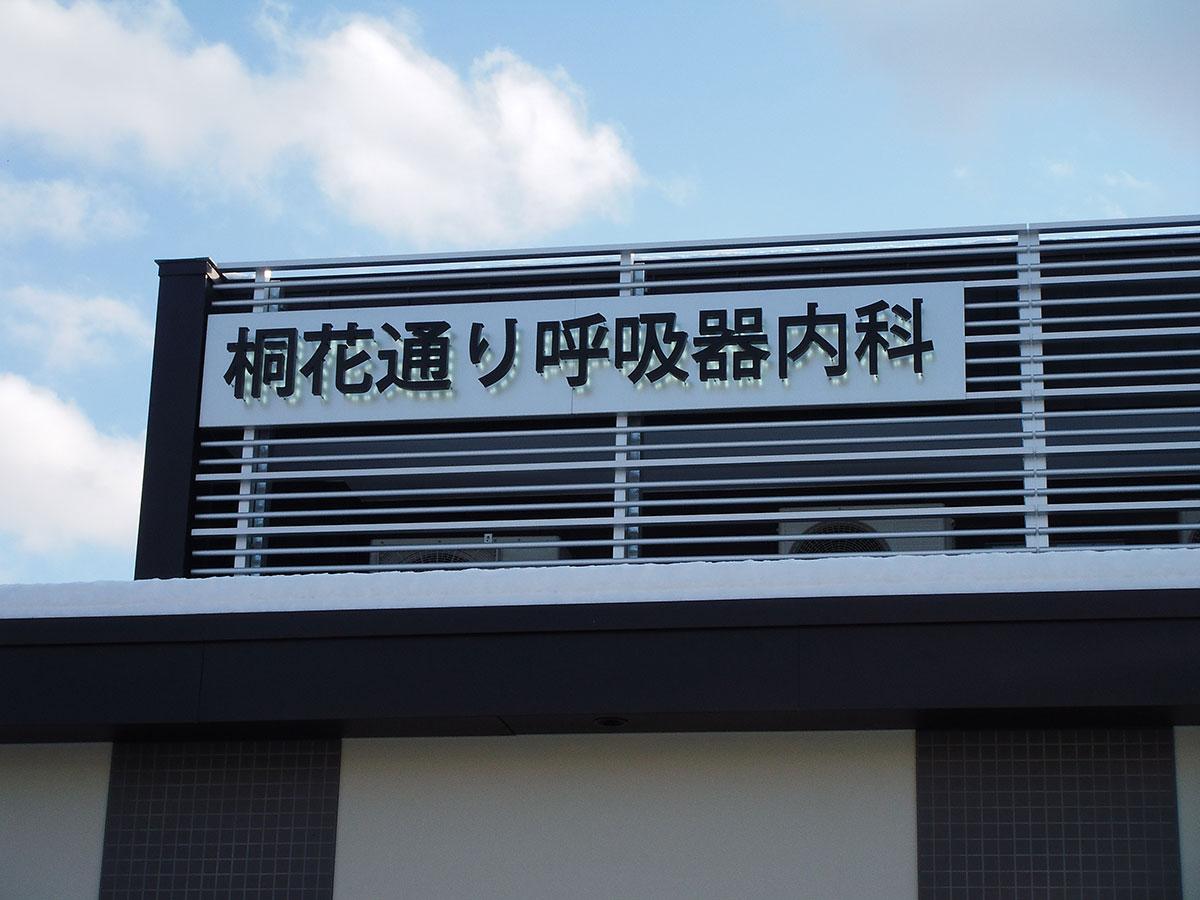 有限会社 村本金属工芸-14