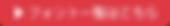 オリジナルデザイン,足場シート,現場シート,足場養生幕,養生シート,建築シート,イメージシート,