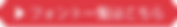 デザイン,シート,足場シート,建築幕,現場シート,養生シート,イメージシート,ターポリン,激安,社名,名入れ,広告,足場幕,現場幕,工事現場,建築現場