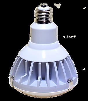 LED防水電球,屋外,店舗照明,ライト
