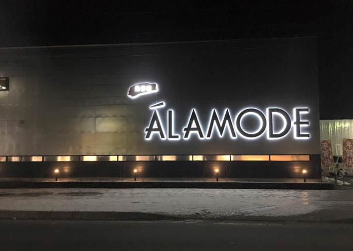 ALAMODE