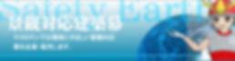 景観対応建築幕,デザイン,シート,足場シート,建築幕,現場シート,養生シート,イメージシート,ターポリン,激安,社名,名入れ,広告,足場幕,現場幕,工事現場,建築現場