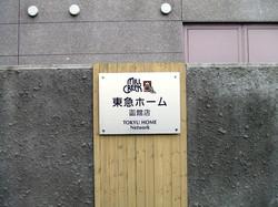 株式会社 野口工芸社-4