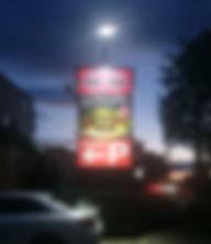 LED投光器、LED防水電球、LED防犯灯、LEDチューブライト,全国通販,看板取付施工,ターポリン,フルカラー出力,看板業者
