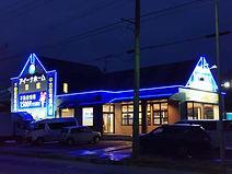 LEDフレックスネオン,LEDロープ,ネオン,屋外,防水,看板