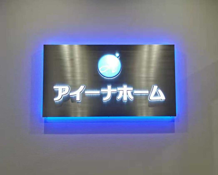 アイーナ4-web.jpg