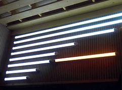 LEDチューブ|LED蛍光灯|全国通販|函館