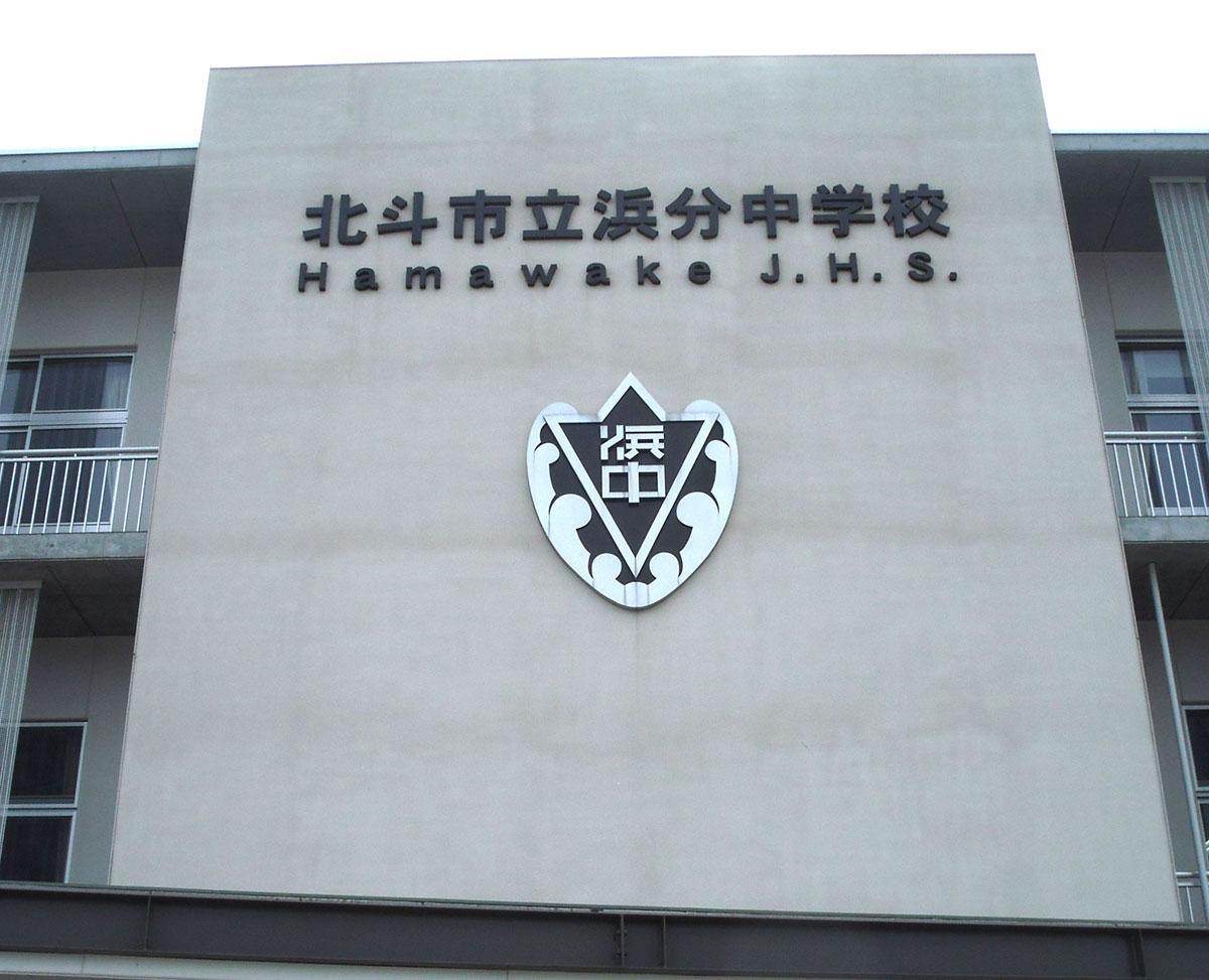 有限会社 村本金属工芸-11