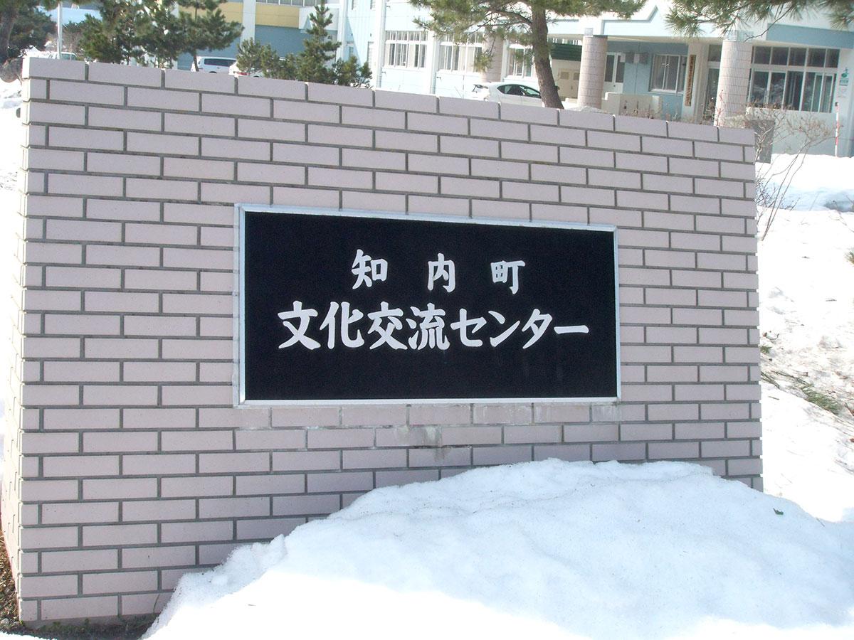 有限会社 村本金属工芸-17