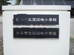 有限会社 村本金属工芸-19