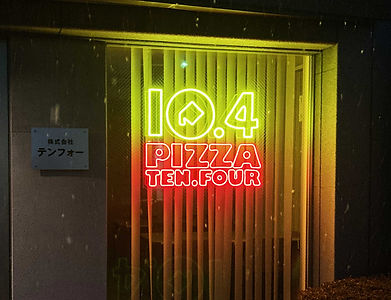 テンフォー,104,LEDネオンチューブ,LEDチューブネオン,ネオン
