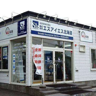 株式会社 エスアイエス北海道-2