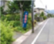 長清水.jpg