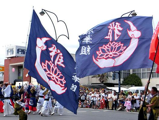 よさこい旗,団旗,チーム旗,大型旗,応援旗
